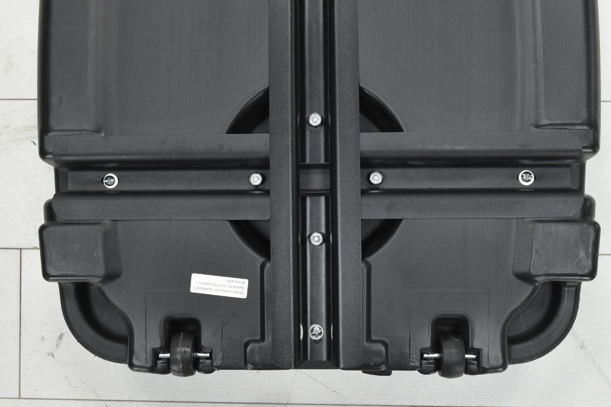 Athene vulvoet 60L (zwart)