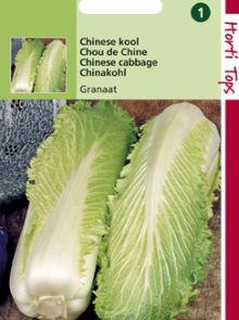Chinese Kool Zelfsluitende Granaat