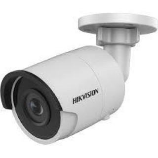 IP CAM BULLET D/N IR 2MP 4mm IR30m