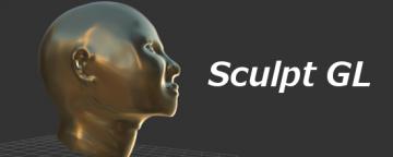 SculptGL