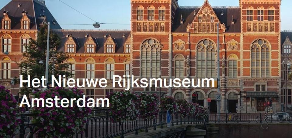 Bezoek van werkgroep KLeiGoed aan het Rijksmuseum.